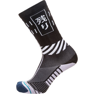 Training Cooldown Crew Socken, Bunt, zoom bei OUTFITTER Online