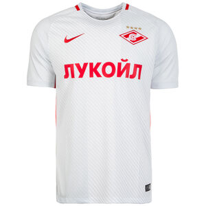 Spartak Moskau Trikot Away Stadium 2017/2018 Herren, Weiß, zoom bei OUTFITTER Online