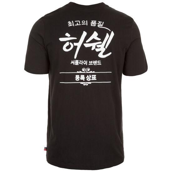 Tee T-Shirt Herren, schwarz / creme, zoom bei OUTFITTER Online