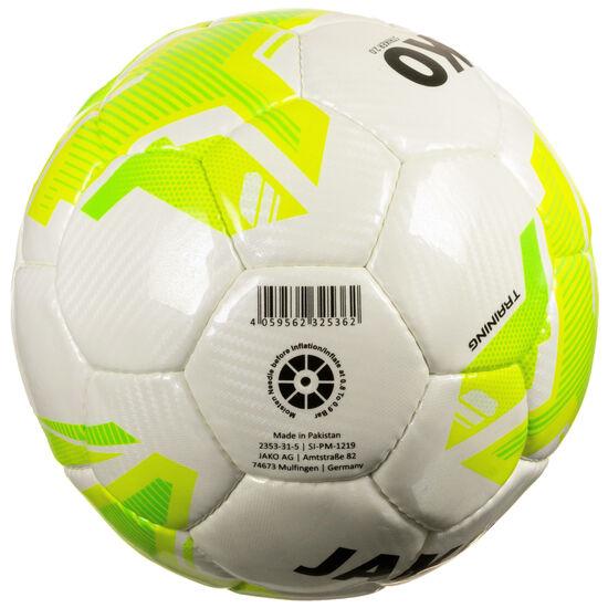 Striker 2.0 Training Fußball, , zoom bei OUTFITTER Online